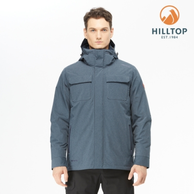 【hilltop山頂鳥】男款GORE-TEX防水透氣二合一羽絨外套F22M03藍莓