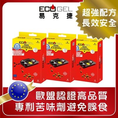 ECOGEL 易克捷 超值大包裝除蟑盒15公克x3入