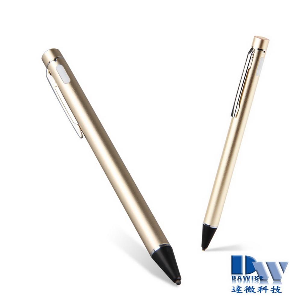【TP-C20香檳金】金屬主動式電容式觸控筆(附USB充電線) @ Y!購物