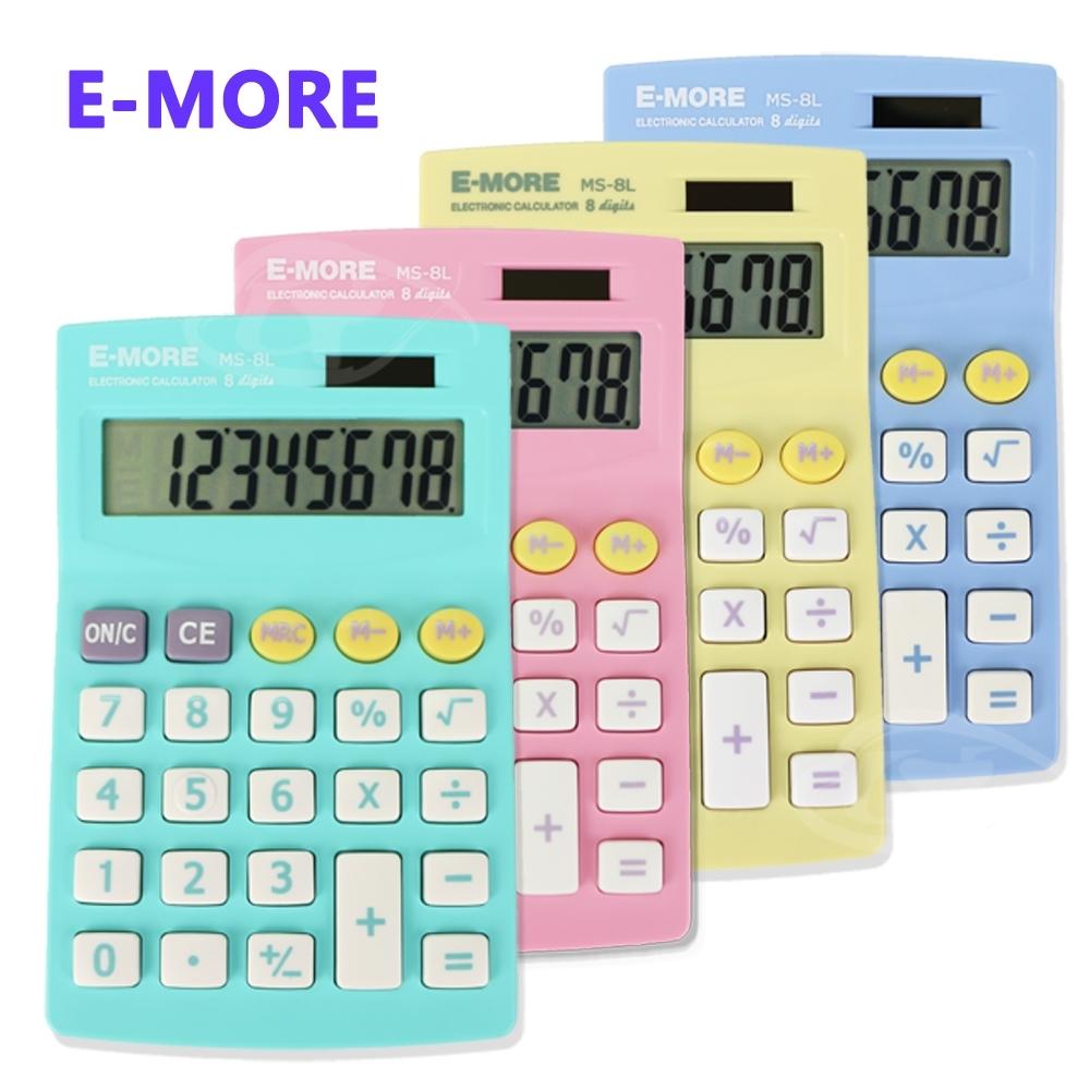 E-MORE 棉花糖國家考試專用計算機MS-8L