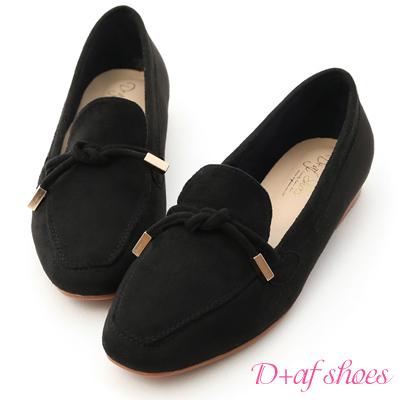 D+AF 秋氛輕著.小金飾綁結絨料樂福鞋*黑