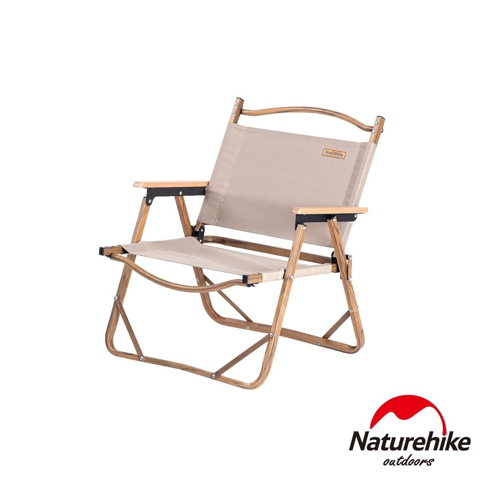 Naturehike 戶外便攜式質感木紋折疊椅 釣魚椅 休閒椅 卡其色-急