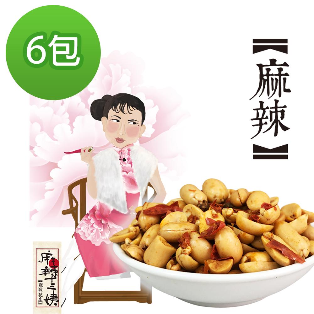 余順豐 麻辣十三姨-麻辣花生(200g)x6包