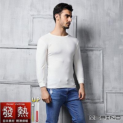 男內衣 發熱衣長袖圓領內衣 白色 MORINO