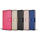 SAMSUNG Galaxy J4+ 側掀式磁扣蠶絲紋皮套 5色