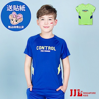 JJLKIDS 奔跑吧男孩透氣運動短袖上衣(2色)