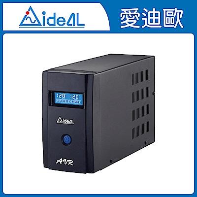 愛迪歐IDEAL 1200VA 八段式穩壓器 IPTPro-1200L(1200VA/720W)