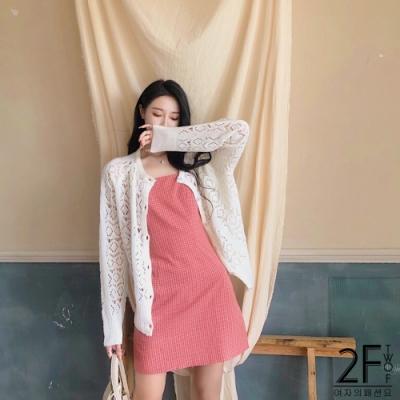 2F韓衣-典雅簍空針織外套