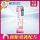 日本獅王LION 細潔適齦佳牙膏 修護plus 90g product thumbnail 2