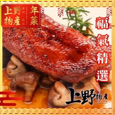 上野物產-極品櫻桃鴨胸 x4片組(200g土10%/片)