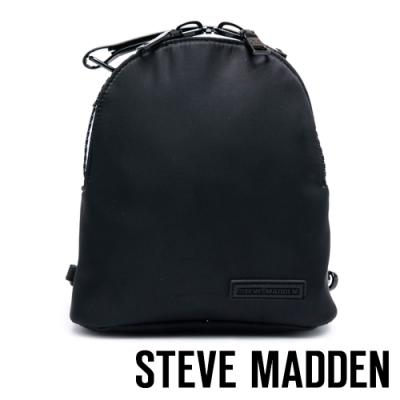 STEVE MADDEN-BHUNGRY 輕盈尼龍撞色拉鍊後背包-黑色