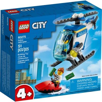 樂高LEGO 城市系列 - LT60275 警用直升機