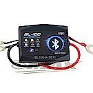 麻新藍芽APP汽機車電瓶電壓電流監控測試器BL-100
