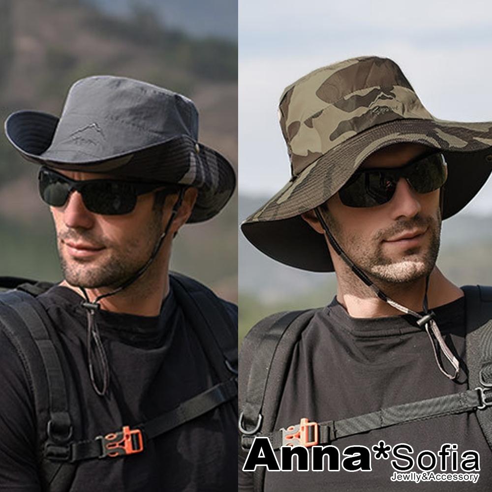 AnnaSofia 單色迷彩雙面戴 防曬遮陽釣魚登山牛仔漁夫帽(深灰系)