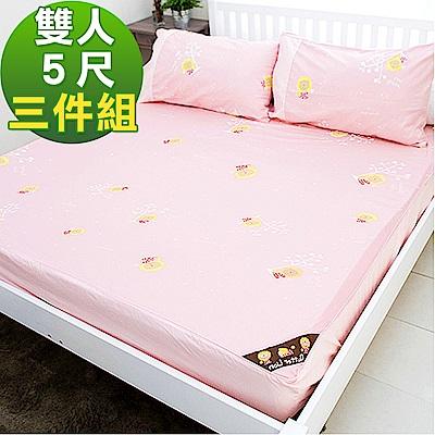 奶油獅-怡情葉語系列-台灣製造-100%精梳純棉床包三件組(粉紅)-雙人<b>5</b>尺