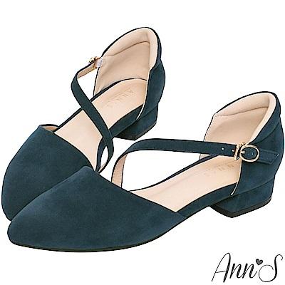 Ann'S瘦瘦的-延伸修長腳背斜帶低跟尖頭鞋-細絨藍(版型偏大)