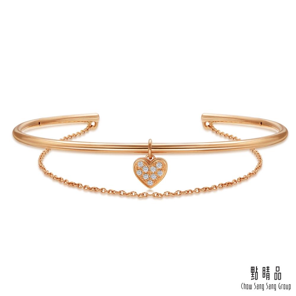 點睛品 Wrist Play 18K玫瑰金心型雙鍊鑽石手環/手鍊
