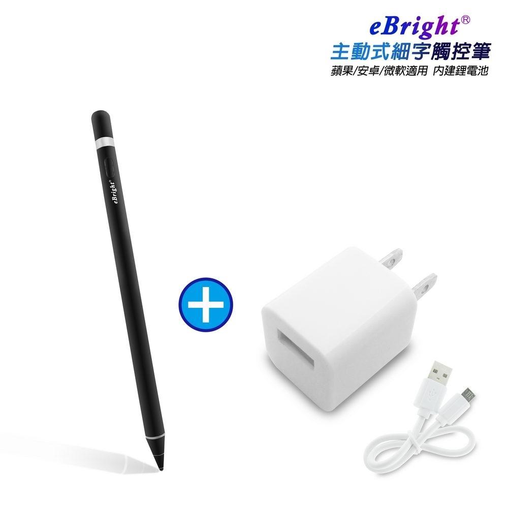 【TP-C69感性黑】eBright菁英款主動式電容式觸控筆(加贈 充電器+充電線)