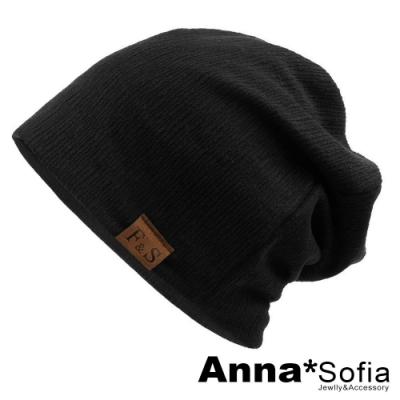 【滿688打75折】AnnaSofia 側標FS立體線紋 針織帽貼頭套頭毛帽(酷黑系)