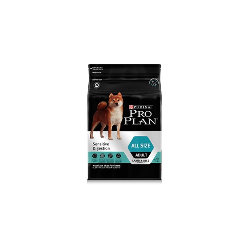 PRO PLAN冠能-消化保健系列-幼犬羊肉敏感消化道保健配方 2.5kg【兩包組】