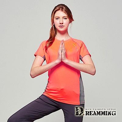 Dreamming 美式簡約速乾彈力運動圓領T-螢光橘
