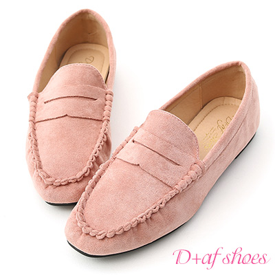 D+AF 自在輕著.經典款絨料平底樂福鞋*粉