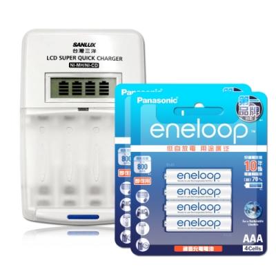 三洋旗艦型充電器+新款彩版 國際牌 eneloop 低自放4號800mAh充電電池(8顆入)