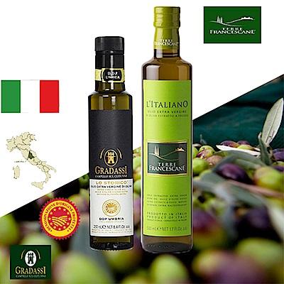 DOP LO STORICO初榨橄欖油250ml+L'ITALIANO初榨橄欖油500ml