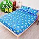 奶油獅-同樂會系列-精梳純棉床包二件組(宇宙藍)-單人加大3.5尺 product thumbnail 1