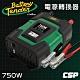 【Battery Tender】BT750電源轉換器750W(模擬正弦波)12V轉110V product thumbnail 1