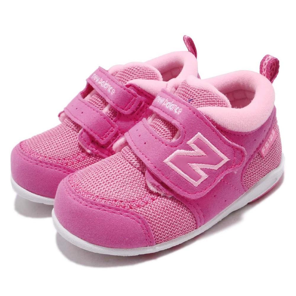 New Balance FS123PCIW 寬楦 童鞋