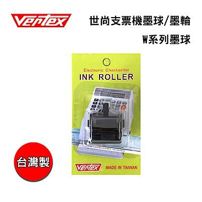 世尚支票機專用墨球/墨輪組 EC系列 / VT系列 / W系列 台灣製造