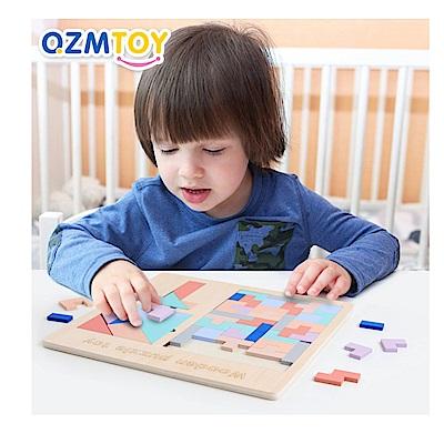 經典木玩 俄羅斯方塊三合一學習玩具(兒童教育玩具)(36m+)