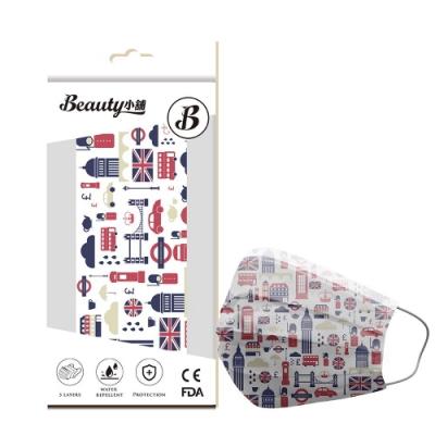 Beauty小舖 印花3層防護口罩-英倫格調(10入/盒)