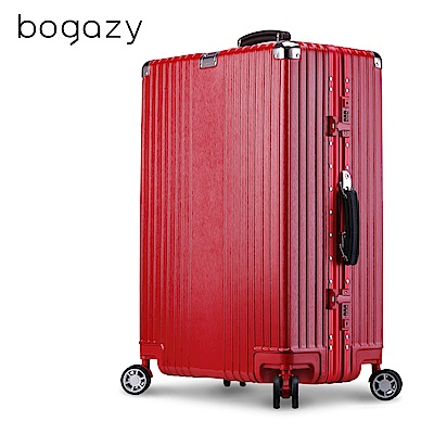 Bogazy 巨星時尚 20吋拉絲紋鋁框行李箱(時尚紅)