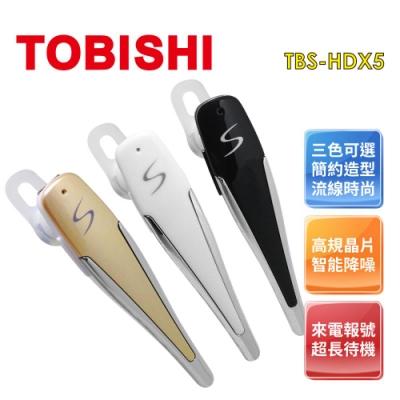 【TOBISHI東菱】藍牙無線入耳式耳機附麥克風(TBS-HDX5)
