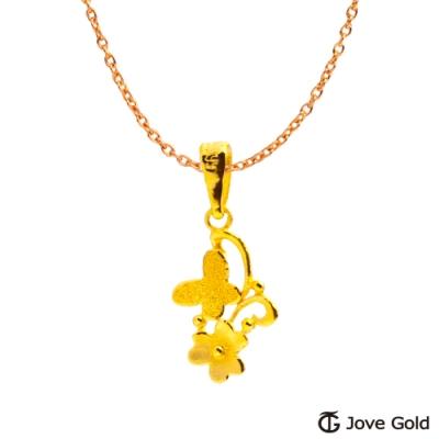 Jove Gold 漾金飾 蝶戀花黃金墜子 送項鍊
