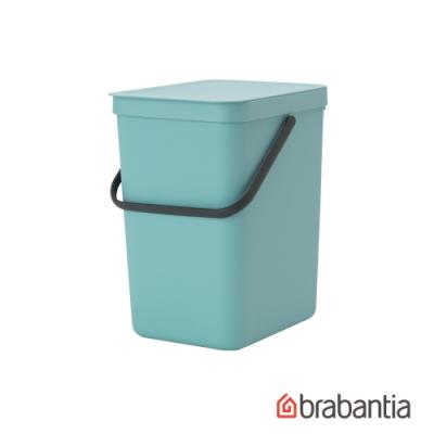 【Brabantia】多功能餐廚置物/收納桶25L-薄荷