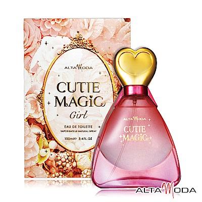 ALTAMODA獵愛調香師系列-淡香水 Cutie Magic玫果之迷