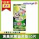 日本Unicharm清新消臭一周間消臭抗菌貓尿墊(10片/包) (原消臭大師) product thumbnail 2