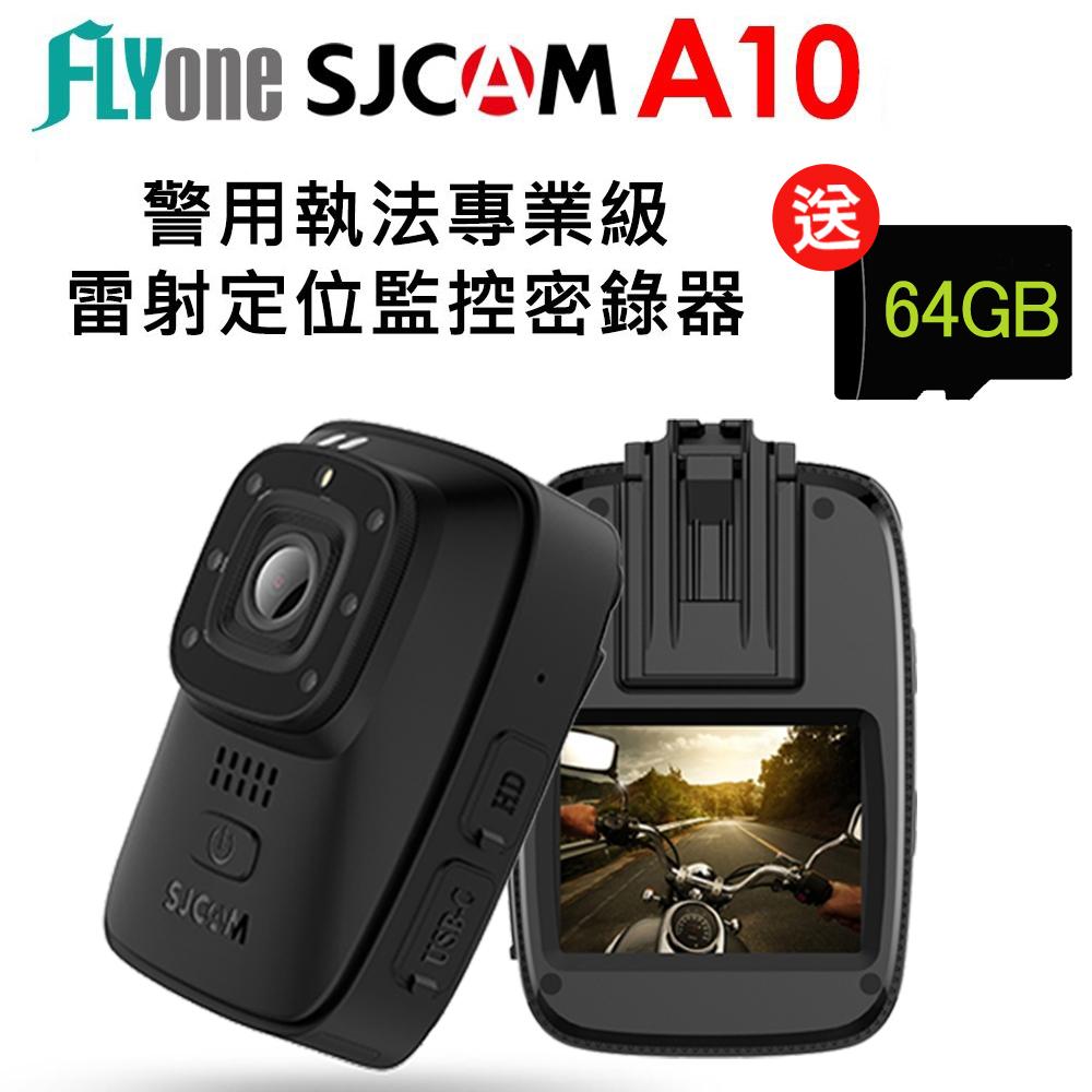 FLYone SJCAM A10 警用執法專業級 雷射定位監控密錄器/運動攝影機-自