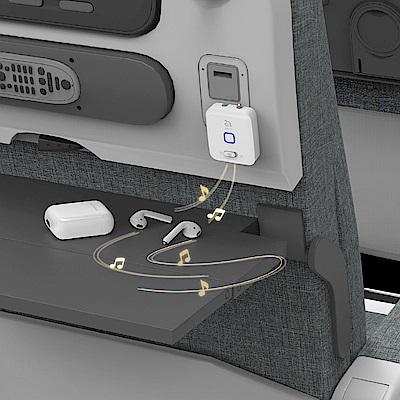 亞果元素 EVE 雙向藍牙音訊收發器