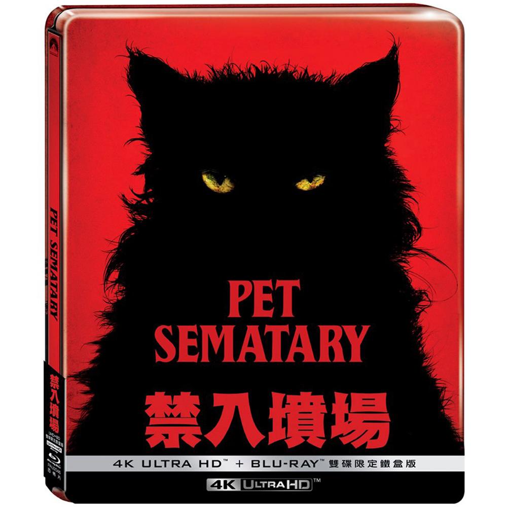 [預購] 禁入墳場 (2019) 4K UHD+BD 雙碟限定鐵盒版