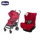 chicco-Lite Way3樂活輕便推車-野莓紅+ELETTA 全歲段汽座(2色)