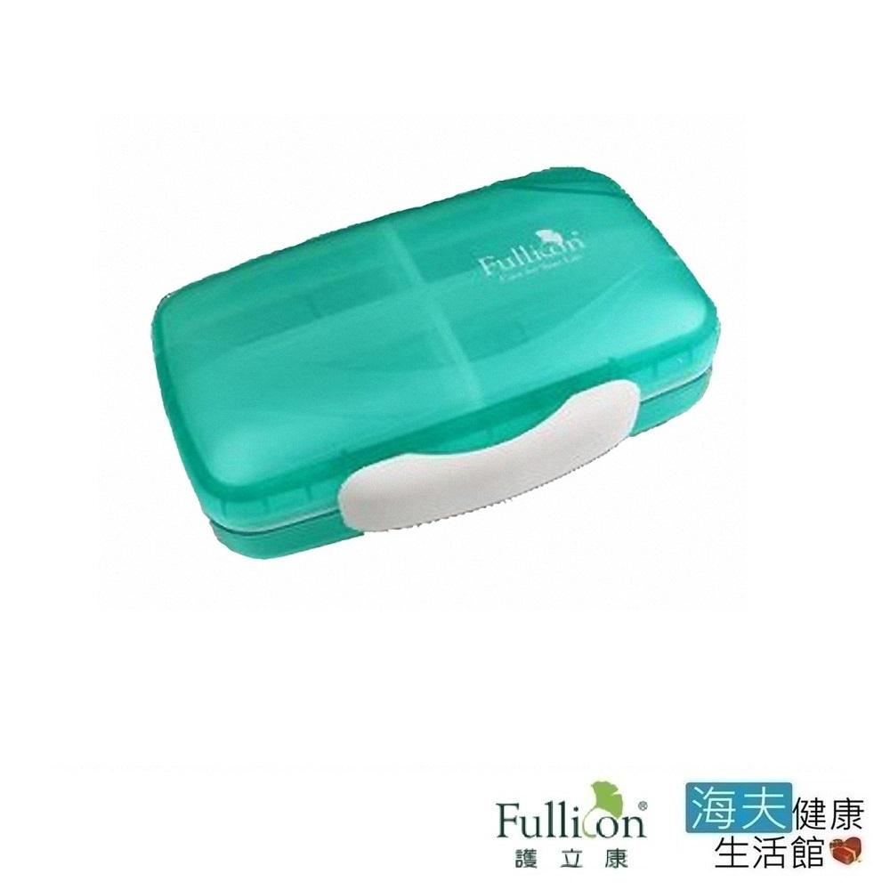 海夫健康生活館  護立康 珍啵8格 防潮保健盒 收納盒 藥盒 2入 DP009