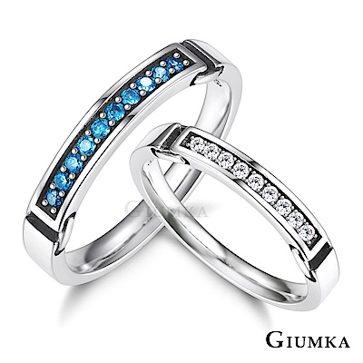 GIUMKA 情侶對戒925純銀尾戒 堅定的愛