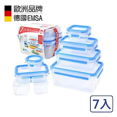 德國EMSA 專利上蓋無縫3D保鮮盒-PP材質-超值7件組