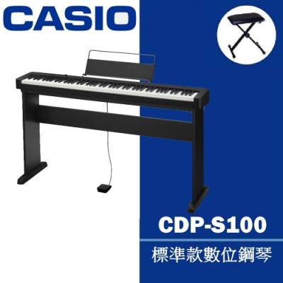 CASIO CDP-S100數位鋼琴黑色款(含架、椅、踏、罩 )
