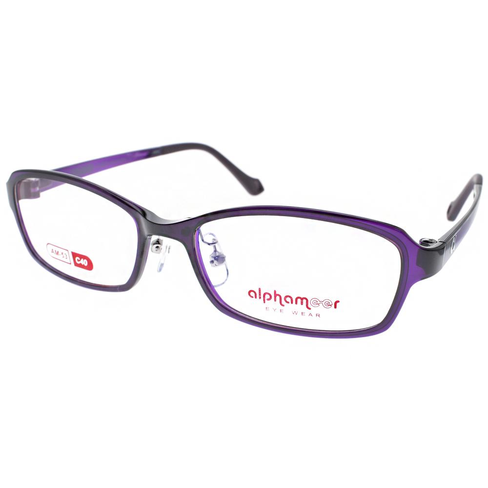 Alphameer光學眼鏡 韓國塑鋼系列/透紫#AM53 C40