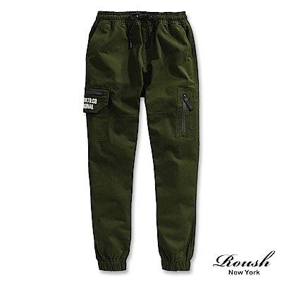 Roush 立體繡花防水拉鍊工裝縮口褲(2色)